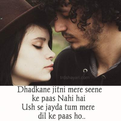 Best true line love shayari in hindi