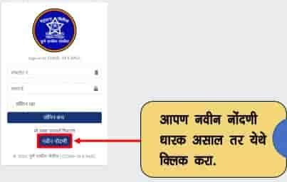 covid19.kalyani.co.in E Pass Registration