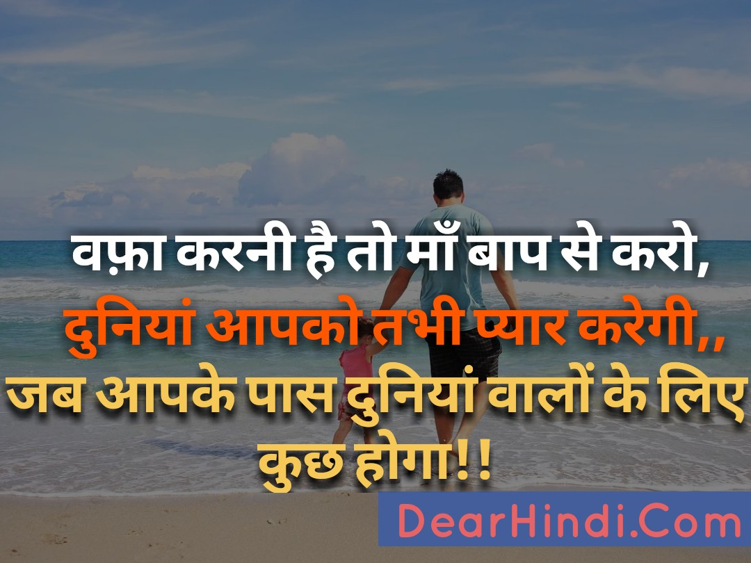 anmol vachan in hindi free अनमोल वचन हिंदी में - quality