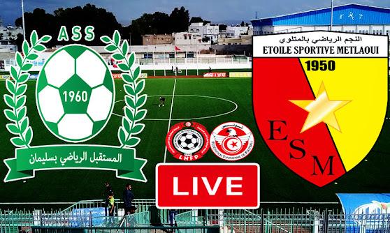 Ligue 1 Tunisie Match AS Soliman vs ES Metlaoui Live Stream
