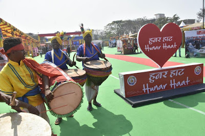 "Minister Mukhtar Abbas Naqvi inaugurates ""Hunar Haat"" at Harmu Ground, Ranchi Jharkhand"