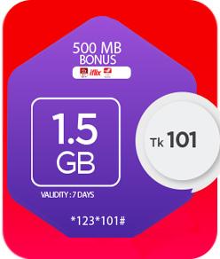 Robi Internet Offer WEEKLY PACKS 2018