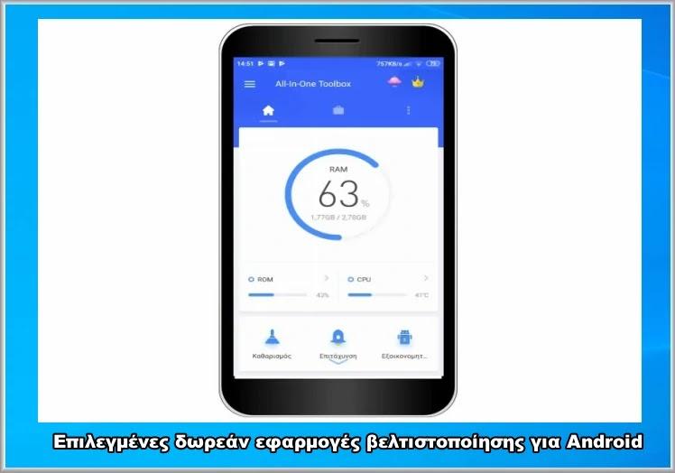 Καλύτερο dating εφαρμογές για το Android τηλέφωνα