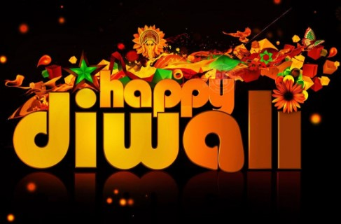 Happy Diwali Status in Hindi, Happy Diwali Status in English, Diwali WhatsApp Video Status, Happy Diwali Quotes in Hindi, Happy Diwali Quotes in English, Happy Diwali Status Images 2018,