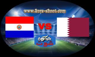 مشاهدة مباراة قطر وباراجواي بث مباشر 16-06-2019 كوبا أمريكا 2019