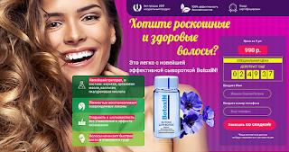 https://luckproduct.ru/botoxin-lp1/?ref=275948&lnk=2072263
