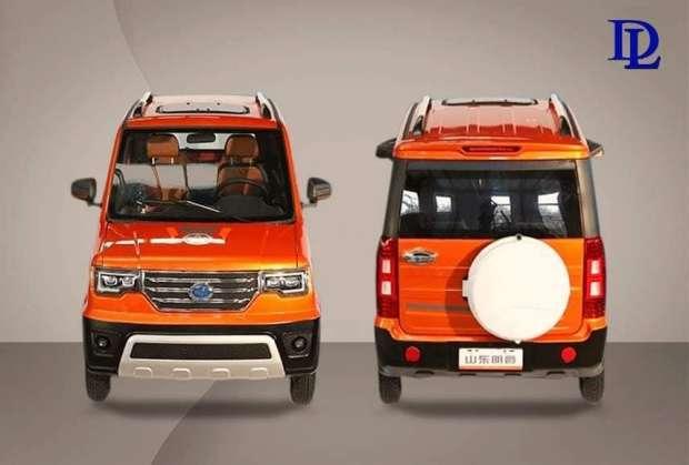 سيارة ماركة PR2: