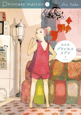 [Manga] プリンセスメゾン 第01巻 [Princess Maison Vol 01] Raw Download