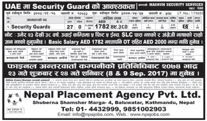 Jobs in UAE for Nepali, Salary Rs 49,380