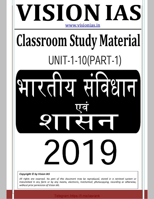 Indian Constitution and Governance Unit-1-10(Part-1) : For UPSC Exam Hindi PDF Book
