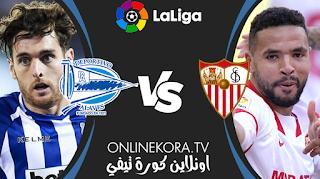 مشاهدة مباراة إشبيلية وديبورتيفو ألافيس بث مباشر اليوم 23-05-2021 في الدوري الإسباني
