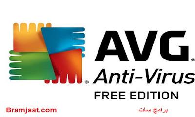 تحميل برنامج AVG لمكافحة الفيروسات مجانا