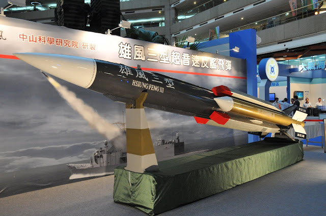 الصاروخ التايواني Hsiung Feng III المضاد للسفن و الاسرع من الصوت