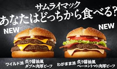 Samurai Mac Burgers