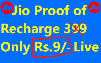 Jio 399 Free Recharge with Proof