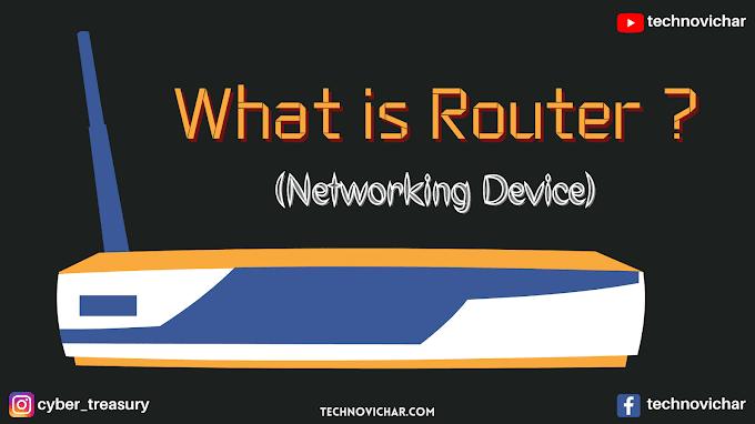 राऊटर क्या है ?  राऊटर के प्रकार | What is Router in Hindi