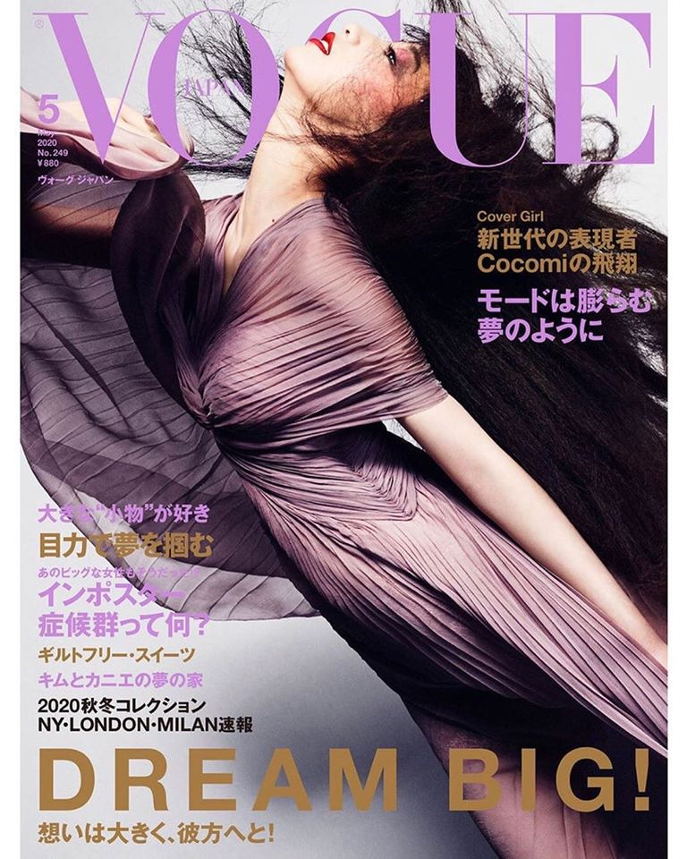 Cocomi poses for Vogue Japan May 2020