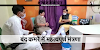 भाजपा में सिंधिया विरोधी लामबंद: पवैया के साथ सांसद यादव और विधायक रघुवंशी! / MP NEWS