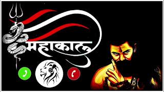Mera Bhola Hai Bhandari Ringtone,Mera Bhola Hai Bhandari Ringtone Download