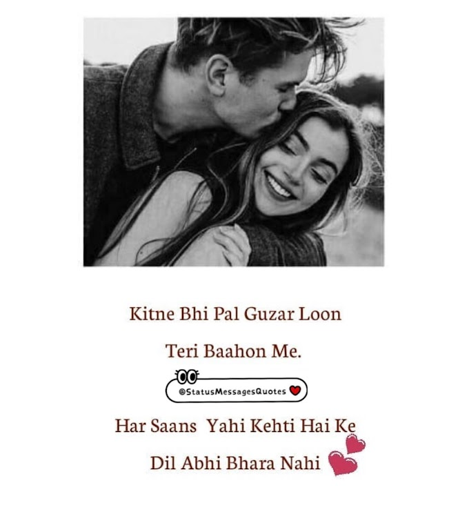 Best Love Status Messages Quotes - Pictures Shayari