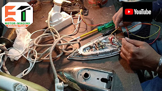 Electric iron repair in hindi by electricals trendz