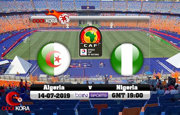 مشاهدة مباراة الجزائر ونيجيريا اليوم 14-7-2019 علي بي أن ماكس كأس الأمم الأفريقية 2019