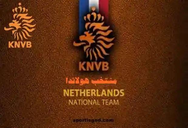 منتخب هولندا,منتخب هولاندا,نجم منتخب هولاندا,هولندا,ومنتخب هولندا,مباراة منتخب انجلترا ومنتخب هولندا,منتخب,المنتخب الهولندي,هولاندا و اسبانيا,إدغار ديفيدز هولاندا,المنتخب,منتخب الجزائر,مدرب هولندا يصدم إيحاتارين بعد اختياره تمثيل منتخب الطواحين,رونالد كومان، مدرب المنتخب الهولندي,مباراة هولندا