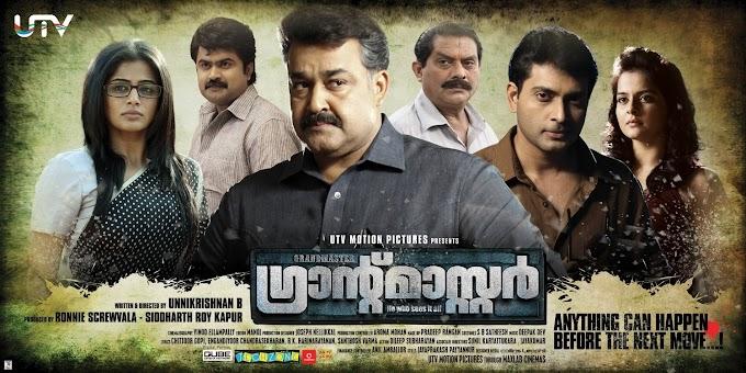 Akaleyo nee akaleyo song lyrics|GrandMaster Malayalam Movie Song - Vijay Yesudas Lyrics