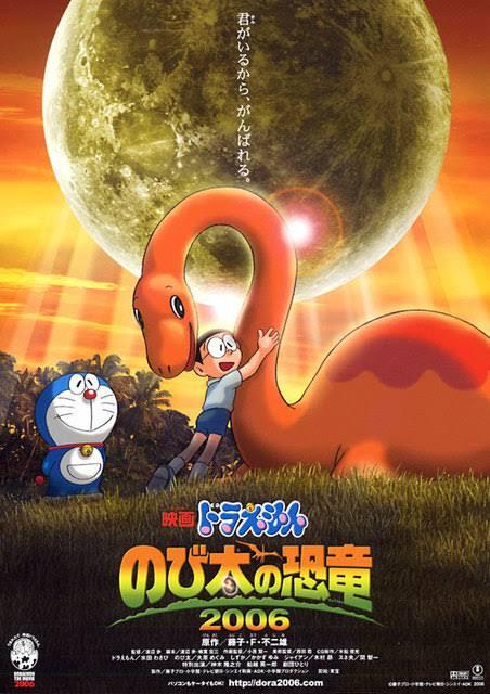 Doraemon: Nobita's Dinosaur (2006)