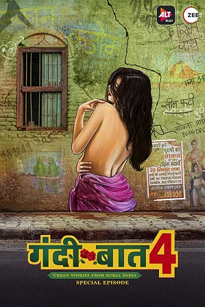 Watch Online Free [18+] Gandii Baat [Altbalaji] (S04) Season 4 Full Hindi Download 480p 720p All Episodes
