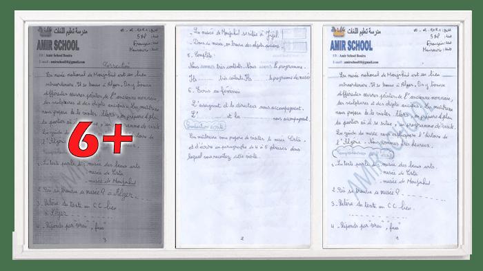 اختبارات في اللغة الفرنسية مع التصحيح للسنة الخامسة ابتدائي