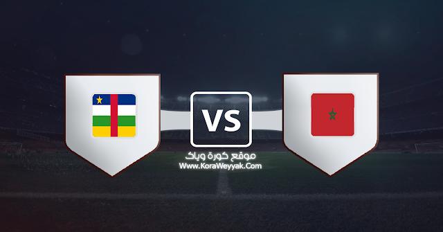 نتيجة مباراة المغرب وجمهورية أفريقيا الوسطى اليوم الجمعة في تصفيات كأس أمم أفريقيا