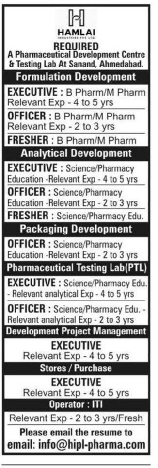 Hamlai Industries Pvt Ltd Pharmaceutical Development Centre Recruitment For ITI, BSC, B. Pharma and M. Pharma Candidates