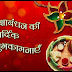 100+ Happy Raksha Bandhan Status in Hindi