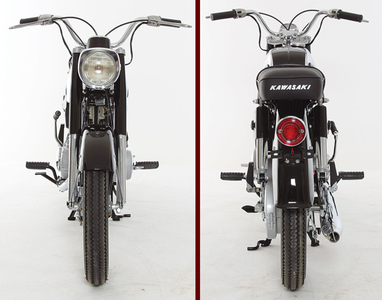 Kawasaki B8 front-back