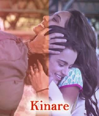 Sagar sang kinare hain mp3 song free download