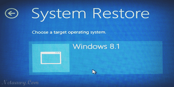 قم-بتعطيل-System-Restore