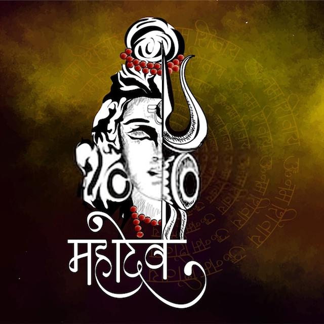 Maha dev HD wallpaper