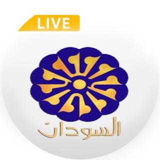 بث مباشر مشاهدة قناة تلفزيون السودان بث مباشر قنوات عربية موقع