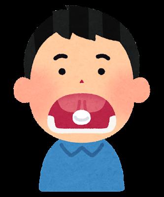 舌下錠のイラスト