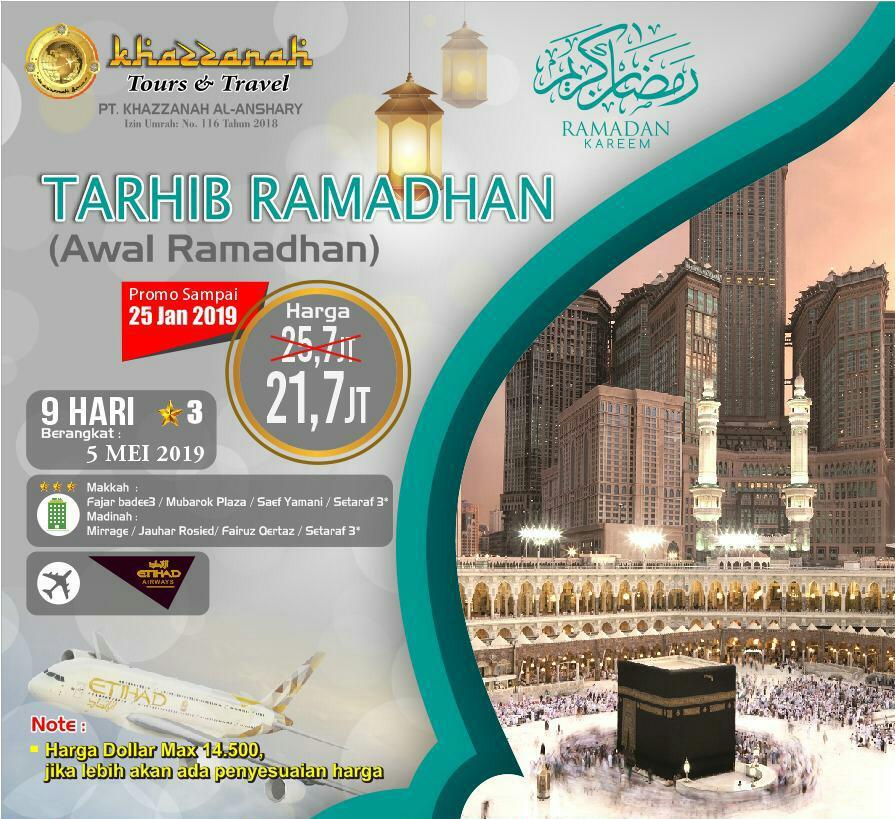 Khazzanahtour