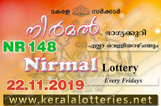 "KeralaLotteries.net, ""kerala lottery result 22 11 2019 nirmal nr 148"", nirmal today result : 22-11-2019 nirmal lottery nr-148, kerala lottery result 22-11-2019, nirmal lottery results, kerala lottery result today nirmal, nirmal lottery result, kerala lottery result nirmal today, kerala lottery nirmal today result, nirmal kerala lottery result, nirmal lottery nr.148 results 22-11-2019, nirmal lottery nr 148, live nirmal lottery nr-148, nirmal lottery, kerala lottery today result nirmal, nirmal lottery (nr-148) 22/11/2019, today nirmal lottery result, nirmal lottery today result, nirmal lottery results today, today kerala lottery result nirmal, kerala lottery results today nirmal 22 11 19, nirmal lottery today, today lottery result nirmal 22-11-19, nirmal lottery result today 22.11.2019, nirmal lottery today, today lottery result nirmal 22-11-19, nirmal lottery result today 22.11.2019, kerala lottery result live, kerala lottery bumper result, kerala lottery result yesterday, kerala lottery result today, kerala online lottery results, kerala lottery draw, kerala lottery results, kerala state lottery today, kerala lottare, kerala lottery result, lottery today, kerala lottery today draw result, kerala lottery online purchase, kerala lottery, kl result,  yesterday lottery results, lotteries results, keralalotteries, kerala lottery, keralalotteryresult, kerala lottery result, kerala lottery result live, kerala lottery today, kerala lottery result today, kerala lottery results today, today kerala lottery result, kerala lottery ticket pictures, kerala samsthana bhagyakuri"