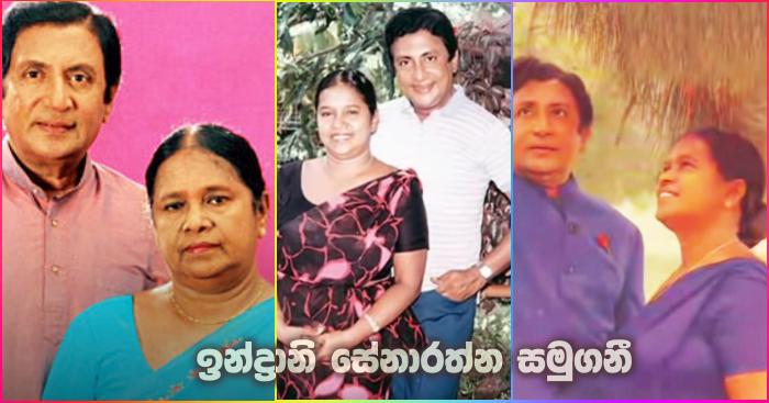https://www.gossiplankanews.com/2019/06/indrani-senaratne-passed-away.html#more