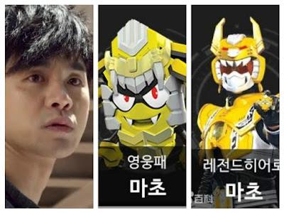 Minseong Sebagai Legend Hero Ma Chao Liu Zhang