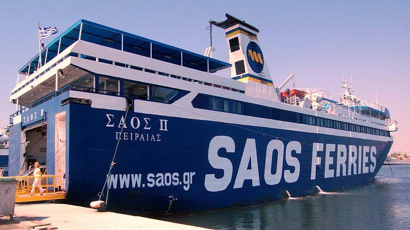 Ενημέρωση του επιβατικού κοινού από την SAOS FERRIES