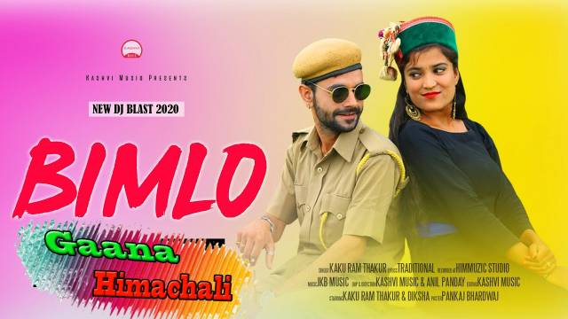 Bimlo Song Mp3 Download - Kaku Ram Thakur ~ Latest Himachali
