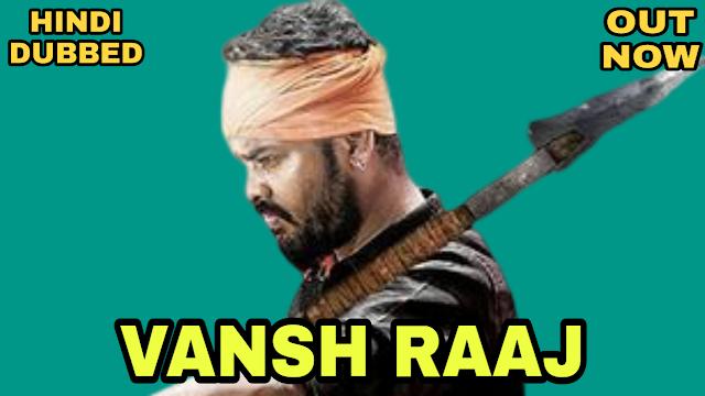 Vansh Raaj