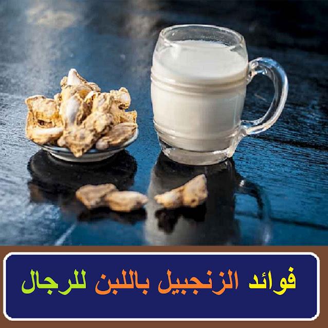 """""""فوائد الزنجبيل باللبن للرجال"""" """"فوائد الزنجبيل مع الحليب للرجال"""" """"فوائد الزنجبيل بالحليب للرجال"""" """"فوائد الزنجبيل مع الحليب للرجل"""" """"فوائد الجنزبيل باللبن للرجال"""" """"فوائد الزنجبيل واللبن"""" """"فوائد الجنزبيل للرجال"""" """"فوائد الجنزبيل بالحليب"""" """"فوائد الجنزبيل باللبن"""" """"فوائد الزنجبيل باللبن"""" """"ماهي فوائد الجنزبيل للرجال"""" """"فائدة الجنزبيل للرجال"""" """"فوائد الحليب والزنجبيل للرجال"""" """"فوائد الزنجبيل والقرفة للرجال"""" """"فوائد الزنجبيل المطحون مع الحليب للجنس"""" """"فوائد جنزبيل بالحليب"""" """"فوائد الجنزبيل بالليمون للرجال"""" """"فوائد القرفة والجنزبيل للرجال"""" """"فوائد الزنجبيل باللبن والعسل"""" """"فوائد الزنجبيل والقرفة واللبن"""" """"فوائد القرفة والزنجبيل واللبن"""" """"فوائد الجنزبيل مع اللبن"""" """"فوائد الزنجبيل والحليب للحامل"""" """"فوائد الزنجبيل بالحليب للتخسيس"""" """"فائدة الزنجبيل باللبن"""" """"اضرار الزنجبيل باللبن"""" """"فوائد الحليب الزنجبيل"""" """"فوائد الزنجبيل للرجال للانجاب"""" """"فوائد الجنزبيل والقرفة للرجال"""" """"الزنجبيل فوائده للرجال"""" """"ما فائدة الجنزبيل للرجال"""" """"فوائد القرفة للرجال"""" """"فوائد القرفة للرجال والنساء"""" """"اضرار الجنزبيل للرجال"""" """"فوائد الزنجبيل للرجل والمرأة"""" """"فوائد الزنجبيل بالحليب والعسل"""" """"فوائد الزنجبيل بالحليب على الريق"""" """"فوائد الزنجبيل بالحليب للزكام"""" """"فوائد الزنجبيل بالحليب للحامل"""" """"فوائد الزنجبيل بالحليب للتنحيف"""" """"فوائد الزنجبيل بالحليب للبشره"""" """"فوائد الزنجبيل بالحليب واضراره"""" """"فوائد الزنجبيل بالحليب المجفف"""" """"فوائد الجنزبيل باللبن والعسل"""" """"اضرار الجنزبيل باللبن"""" """"فوائد الجنزبيل بالليمون"""" """"فوائد الجنزبيل بالليمون للجنس"""" """"فوائد الجنزبيل بالليمون للتخسيس"""" """"فوائد الجنزبيل بالليمون والعسل"""" """"فوائد الجنزبيل بالليمون على الريق"""" """"فوائد الجنزبيل والقرفة"""" """"فوائد الجنزبيل بالليمون ع الريق"""" """"فائدة الجنزبيل باللبن"""" """"فوائد الزنجبيل باللبن للتخسيس"""" """"ما هي فوائد القرفة للرجال"""" """"ماهي فوائد الزنجبيل للرجل"""" """"ما هي فوائد الزنجبيل للرجال"""" """"ما هي اضرار الزنجبيل للرجال"""" """"ماهي فائدة الزنجبيل للرجل"""" """"فائدة القرفة للرجال"""" """"فائدة الجنزبيل للشعر"""" """"فائدة الزنجبيل للرجل"""" """"فوائد الجنزبيل لرجل"""" """"فوائد الزنجبيل والقرفة والعسل للجنس"""" """"فوائد القرفة والزنجبيل للرجال"""" """"فوائد الزنجبيل والقرفة للشعر"""" """"فوائد مشروب القرفة والزنجبيل للرجال"""" """"فوائد شرب الزنجبيل للرجال"""