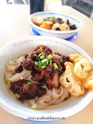Hyeon's Travel Journal; Homemade Kueh Teow with Deep-Fried Pork, Sandakan Center Market