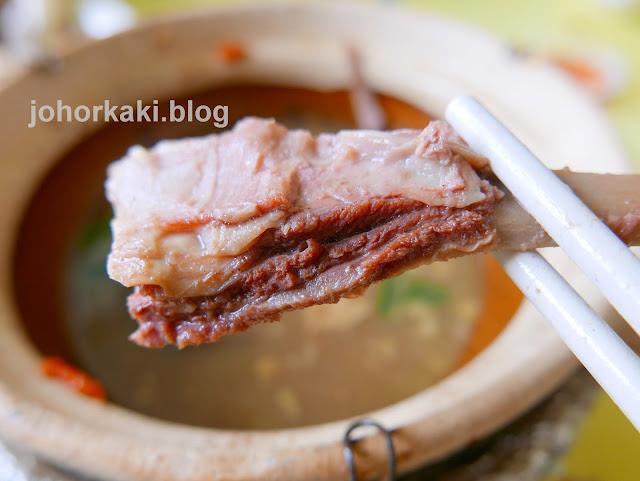 Ivy's-Hainanese-Herbal-Mutton-Soup-Pasir-Panjang-Singapore
